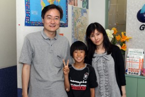 A Japanese family poses for the camera