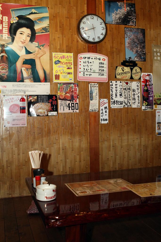 The interior of a local Izakaka, or Japanese pub, near where I used to live in Ina.