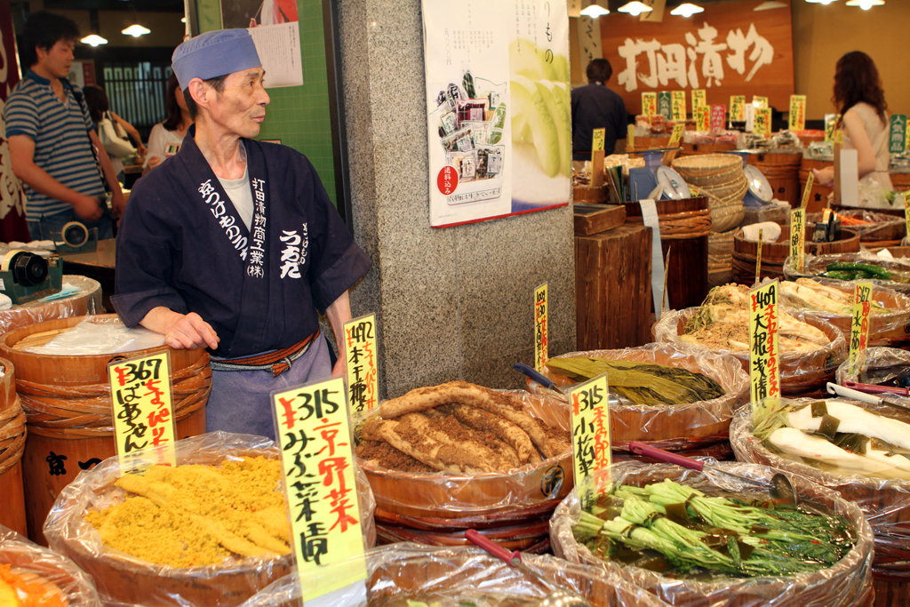 A market stall in Kyoto, Japan