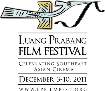 Logo for the Luang Prabang Film Festival