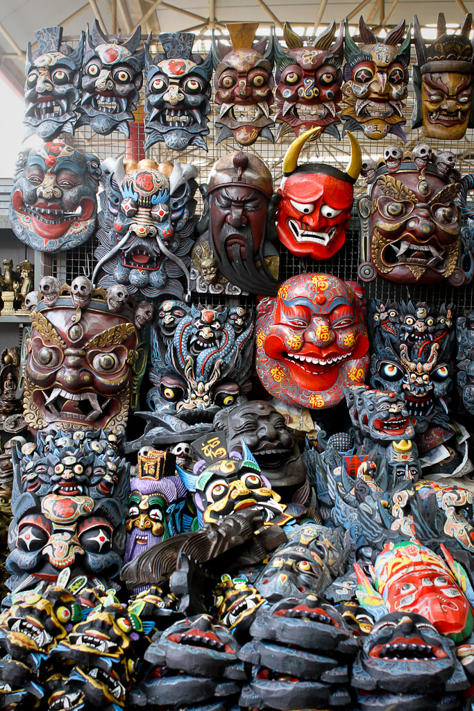 Colorful wooden masks.