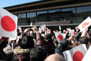 The Emperor of Japan and his family wave to onlookers on January 2nd at the Imperial Palace in Tokyo.