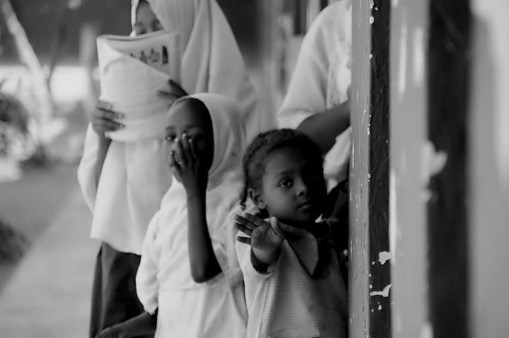 Muslim Elementary School